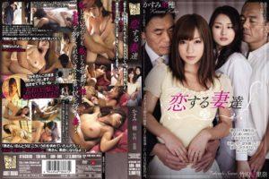 เมียที่(ไม่)รัก หนังโป๊ญี่ปุ่นซับไทย
