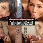 สี่สาวปากสวาท รหัส Caribbean 011415-784 นำแสดงโดย Megumi Shino av japan av online av xxx av ไม่เซ็นเซอร์ หนังav uncensored หนังavญี่ปุ่น